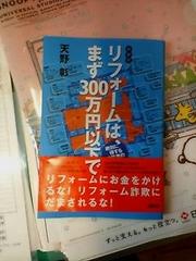 20070701175854.JPG