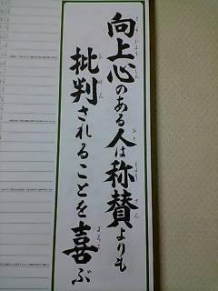 20080404214544.JPG